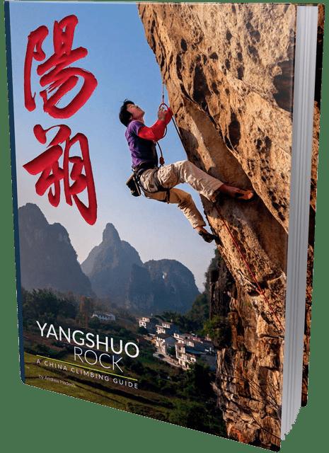 Yangshuo Rock